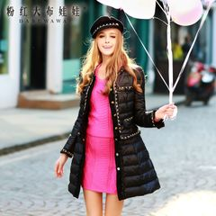 Women long down jacket pink doll winter detachable two-wear waist thickened down jacket