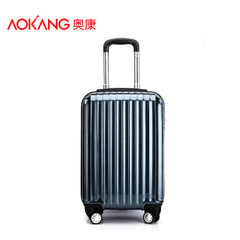 Aucom bags universal wheel trolley suitcase luggage 20 inch 24 inch 28 inch case hard case
