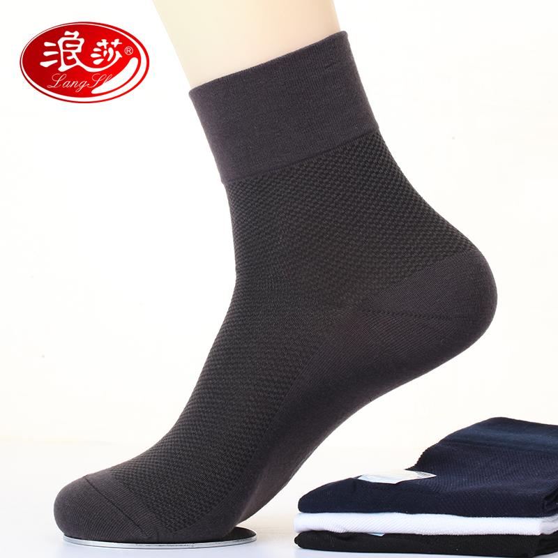 浪莎男袜子中筒短袜男士袜子夏季纯棉袜薄款wz袜子男薄棉袜子吸汗