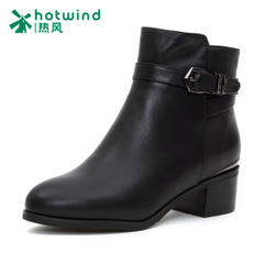 Hot new ankle boots with side zipper short boots women winter England the wind short tube women boots H84W5424