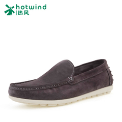 Hot spring spring leather Lok Fu shoes casual men's shoes casual shoes wig feet boy 620W15104