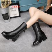 Tilly 2015 fall/winter trends cool foot high side zipper leather with cashmere leather woman boot Mommy boots