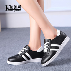 Yi Mei jiaonv shoes sports thick-soled casual shoes sneakers casual shoes fashion students by the end of 2016 autumn Korean wave