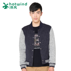 Hot air men's spring and Autumn period Korean collar jacket men's wave slim fashion casual Jacket Men 07W5701