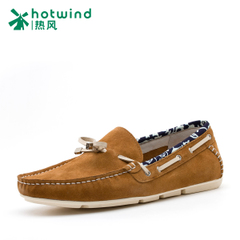 Hot spring spring leather men's casual men's shoes low flat pedals Lok Fu shoes 620W15103