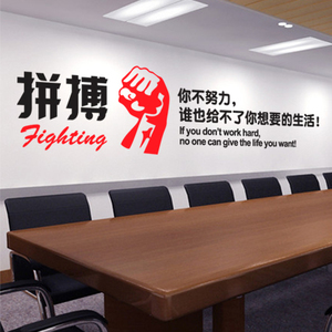Work hard Office inspirational wall stickers Custom decoration stickers School students classroom culture wall slogans