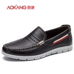 Aucom trend daily casual shoes men's shoes men's shoes men's shoe breathable shoes men wave shoes driving shoes