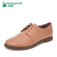 Hot spring of 2016 new casual shoes women shoes women's flat the wind Institute of England H02W6171