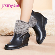 Zhuo Shini autumn/winter 2014 designer shoes and ankle boots with side zipper put together color boots 144174344