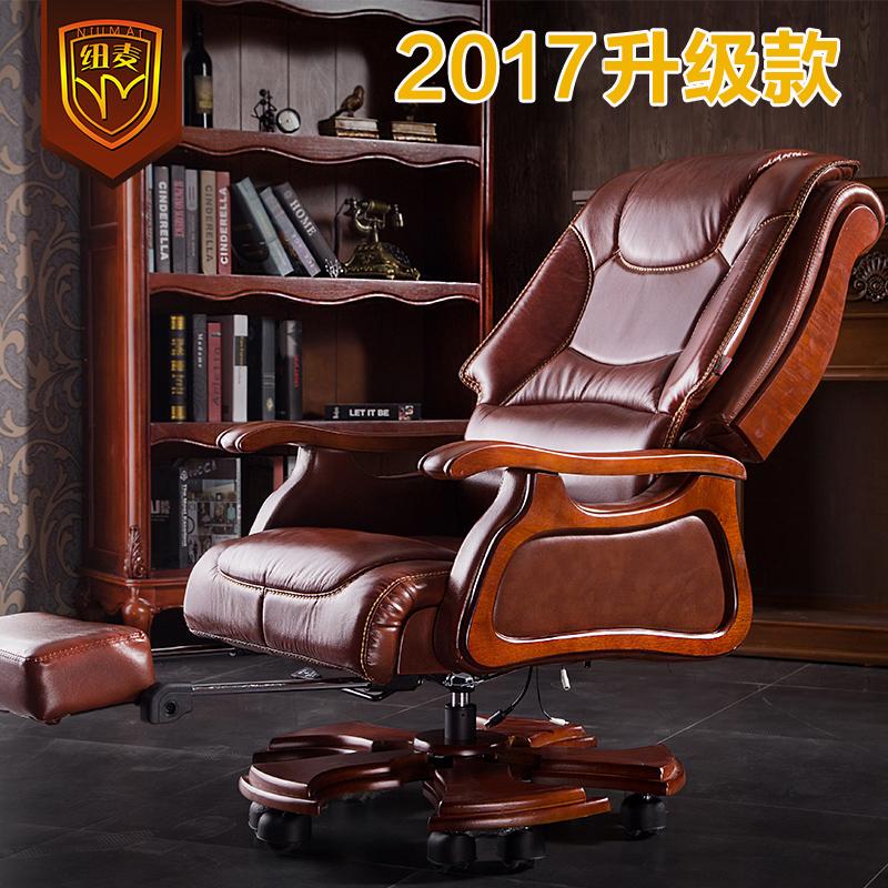 纽麦电脑椅好用吗,质量靠谱吗