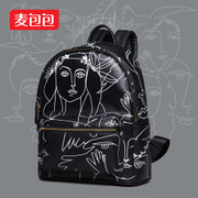2016 spring Dove graffiti handbag new fashion printing female backpack Bag Sling backpack