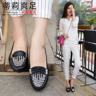 Tilly cool foot fall 2015 new drill flat leather shoes soft shoes women's shoes at the end of peas lazy people my mother at the end of shoe