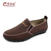 Long Ruixiang 2015 spring new dad old Beijing cloth shoes men's shoes men's casual shoes footwear