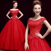 Bride wedding gowns 2015 new Korean version of Red studded lace to fashion one shoulder wedding dress spring