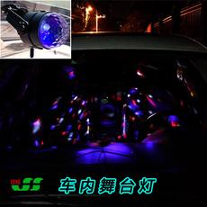汽车DJ灯  装饰LED车内氛围灯声控音响感应灯气氛跳舞灯音乐节奏