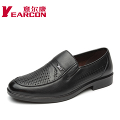 Erkang authentic men shoes new breathable leather 2015 summer business casual and comfortable foot openwork shoes