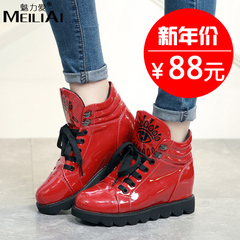2015 new style shoes with bright skin with increased Korean high help shoes wedges shoes leisure shoes women sneaker wave
