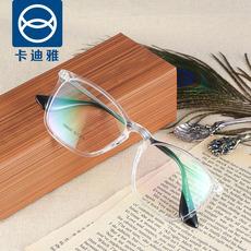 透明超轻眼镜框女 复古文艺白色大框眼镜架男近视镜配光学眼镜潮
