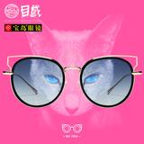宝岛旗下:目戏 猫眼复古太阳镜 49元包邮(需用券)