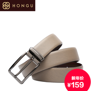 Honggu 2015 counters authentic red Valley business casual leather pin buckle men's belt 2649