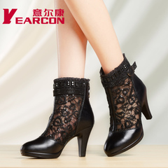 Jurchen erkang authentic shoes spring 2015 new tide leather high heel boots mesh rough fashion women's boots