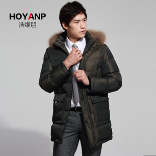 2015 new men's Long Hao Peng edge thick down jacket youth leisure coat special offer genuine clearance
