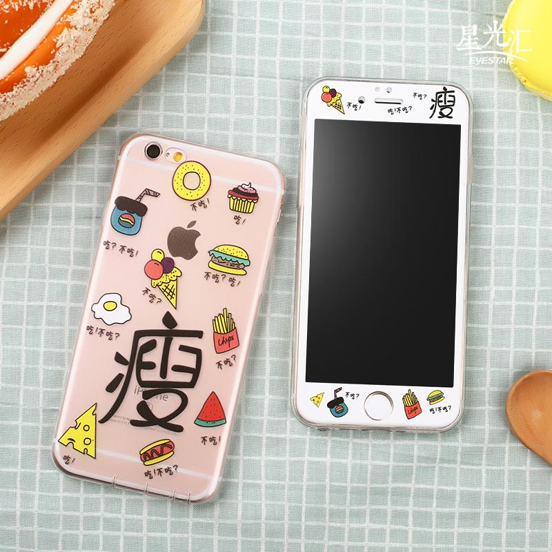 苹果6s钢化膜 创意全屏全覆盖彩膜 iphone6plus手机壳硅胶软壳
