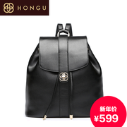 Honggu Hong Gu backpack 2015 new leisure pure color leather bags shoulder bag 7088