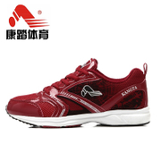 Kang advent of 2015 autumn new lightweight breathable shoes running shoes leisure shoes cushioning running shoes