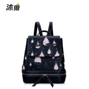 Bathe fish 2015 new female package drop printing for fall/winter fashion backpack trend Korean backpack school bag