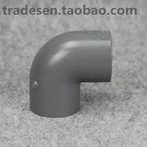 台塑南亞PVC彎頭國標PVC水管配件UPVC水管90度彎頭直角彎頭