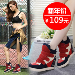 Charm in the Korean version of the rivets in the winter magic of love increase female thick wedges women's shoes shoes women sneaker wave