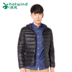 Hot air men's light and slim winter new style men's Hooded down jacket coat tide 12W5902
