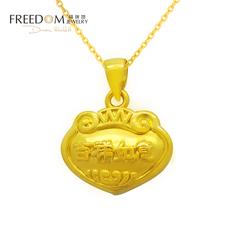 福瑞地  3D硬金足金黄金吉祥如意金锁项链吊坠宝宝长命百岁礼物