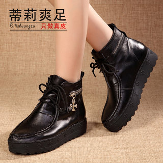 Tilly cool foot 2015 fall/winter new fashion leather boots suede leather lacing platform Martin boots women's shoes