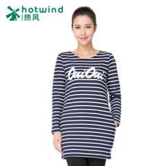 Hot long bi-fold wallets in the spring and autumn ladies ' striped long sleeve t-girl slim slimming Joker t-wave 09H5903