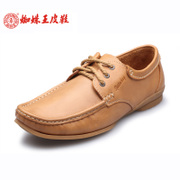 Spider King new men's shoes men's genuine leather men's casual leather shoes suede leather lacing trend low shoes