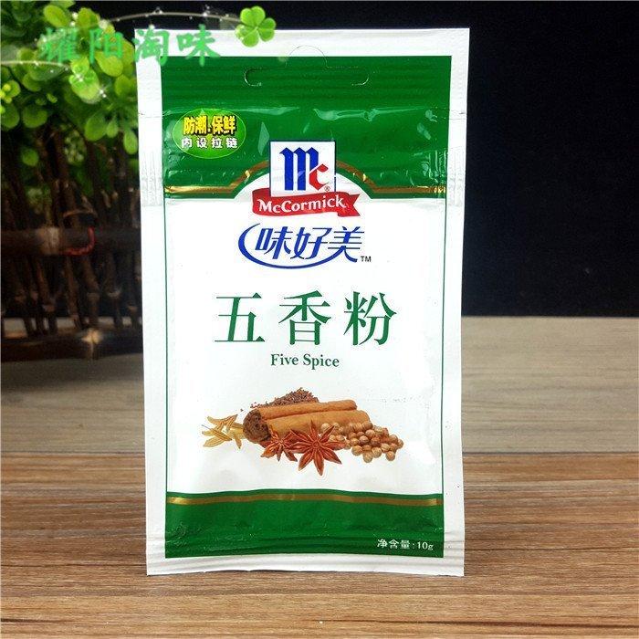 36袋包邮味好美五香粉调味料10g/袋 烹饪料 餐饮烧菜调料烘焙调料