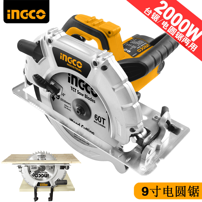 INGCO Electric Circular Saw 7 Inch 9 14 Woodworking Saws Inverted Table DIY Household Portable