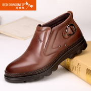 Red Dragonfly genuine leather men's shoes fall/winter new feet high for casual and comfortable warm wear men's shoes