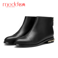 Fall/winter medd/name code 2015 new round flat heel nude heel boots fashion short boots women zipper studded boots