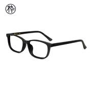 木九十木质眼镜 FM1600029 超轻 复古 板材眼镜架可配近视眼镜