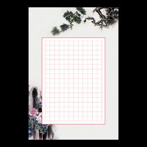 a3方格硬笔书法纸 竖式横写比赛专用纸 钢笔练习纸 a3图片