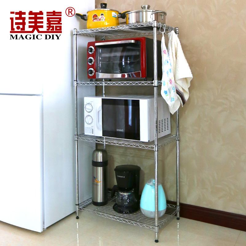 诗美嘉厨房落地置物架微波炉架4层锅架菜架烤箱架子3层不锈钢色架