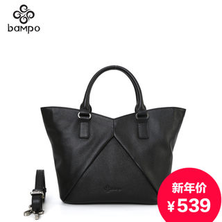 Decorated leather satchel new head of Banpo dumplings trend simplicity single layer cowhide shoulder bag
