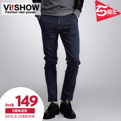 Viishow2015 spring and autumn trend jeans mens washed denim trousers straight wild men's pants
