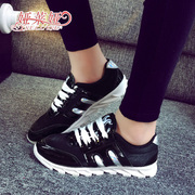 Fall 2015 the new anti-slip floor exercise, running shoes women PU breathable shoes with flat-proof Skate Shoes Sneakers