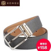 Honggu Hong Gu 2015 new style leather men's belts Pinstripe smooth belt 2651
