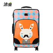 Bathe fish 20 inches passwords travel case soft case trolley universal wheel 24 inch boot woman
