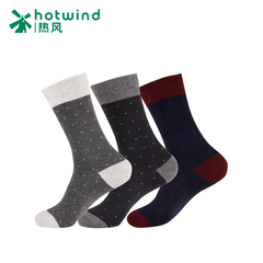 Heat wave spring and autumn and winter thick warm socks socks socks men's deodorant socks 83034707